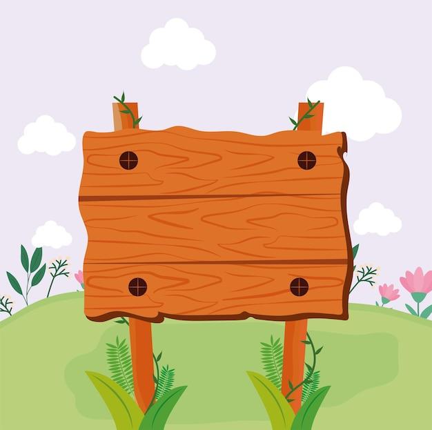 かわいい四角い木の看板