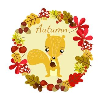 Cute squirrel on autumn background.