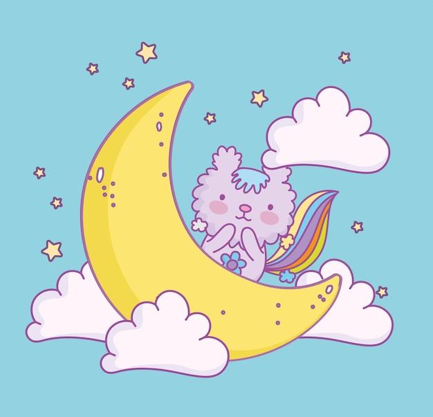 Милая белка на луне мультфильм