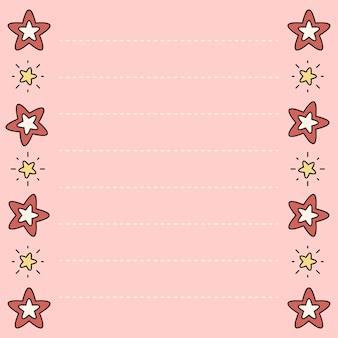 Cute star design memo