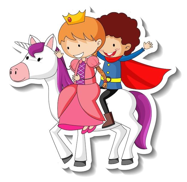 유니콘 만화 캐릭터를 타고 작은 공주와 왕자와 귀여운 스티커