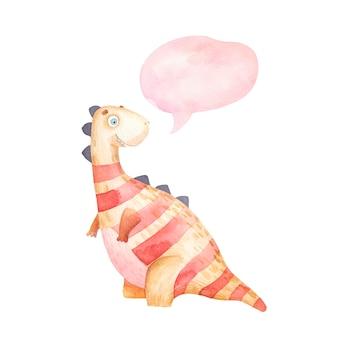 Милый полосатый динозавр улыбается и думает значок, облако, детская иллюстрация акварель