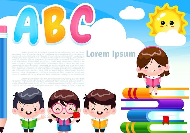 かわいい学生の学習と読書のバナー