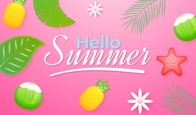 귀여운 여름 인사말 배너