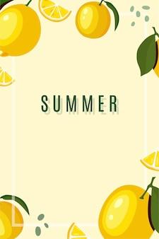 귀여운 여름 그림