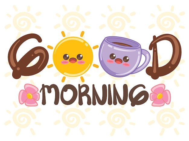 かわいい太陽とコーヒーカップおはようコンセプト。漫画のキャラクターとイラスト。