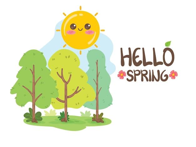 かわいい太陽と木漫画のキャラクターイラスト。春と夏のコンセプト。ハロー春。