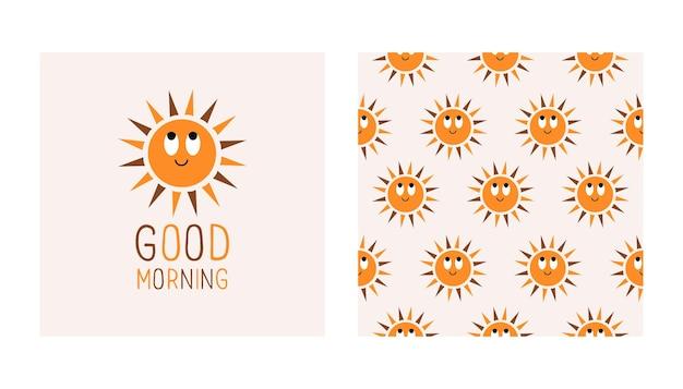 파스텔 배경에 좋은 아침이라는 글자와 매끄러운 패턴이 있는 귀여운 태양