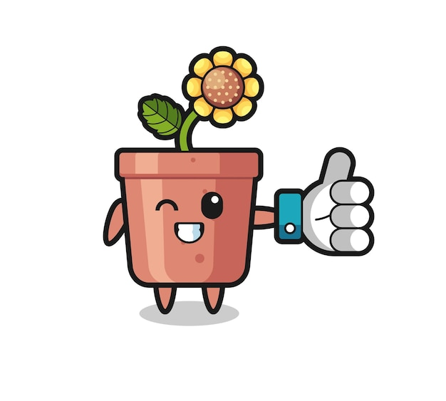 Cute sunflower pot with social media thumbs up symbol , cute style design for t shirt, sticker, logo element