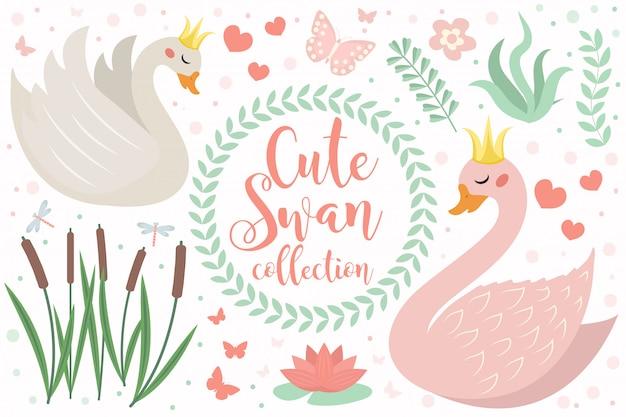 オブジェクトのかわいい白鳥の王女の文字セット。白鳥、葦、睡蓮、花、植物のデザイン要素のコレクション。子供の赤ちゃんクリップアート面白い笑顔の動物。図