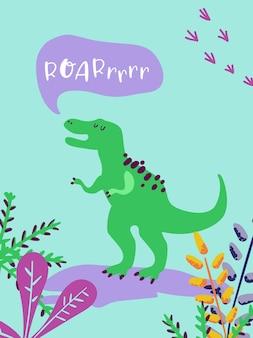 포스터 인쇄용 귀여운 t 렉스 공룡, 아기 인사말 일러스트레이션, 공룡 초대장, 어린이 공룡 매장 전단지, 브로셔, 벡터 책 표지