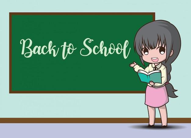 Cute teacher cartoon character style
