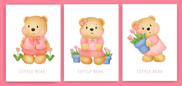 Симпатичная открытка с плюшевым мишкой в акварели