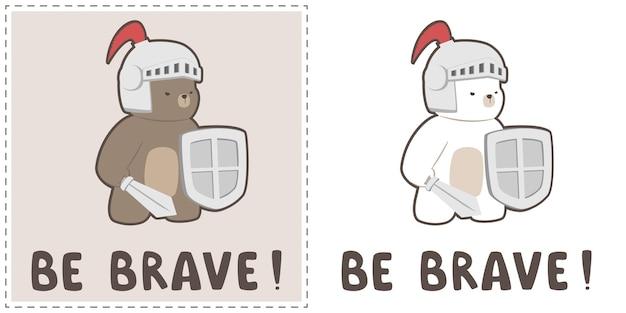 Cute teddy bear and polar bear knight cartoon doodle flat design printable card
