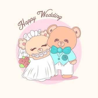 Cute Teddy Bear Wedding