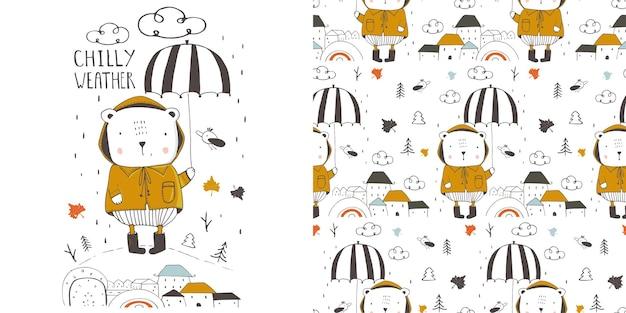Милый плюшевый мишка с зонтиком, стоя под дождем, бесшовный фон