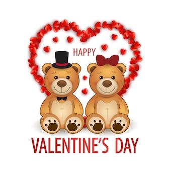 귀여운 테 디 베어 하트와 하트 프레임 커플. 행복한 발렌타인 데이