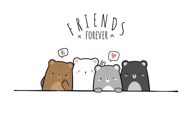 Cute teddy and polar bear friends greeting cartoon doodle card