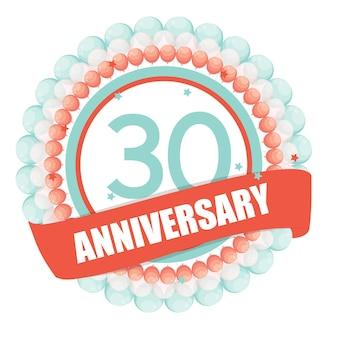 Симпатичный шаблон 30 лет с воздушными шарами и лентой vect