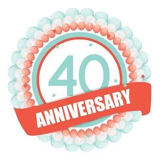 Симпатичный шаблон 40 лет с воздушными шарами и лентой vect