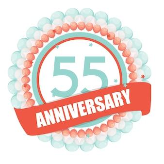 Симпатичный шаблон к 55-летию с воздушными шарами и лентой vect