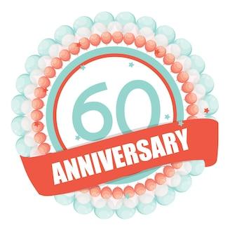 Симпатичный шаблон 60 лет с воздушными шарами и лентой vect