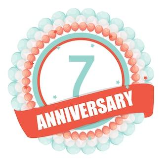 Симпатичный шаблон к 7-летию с воздушными шарами и векто лентой