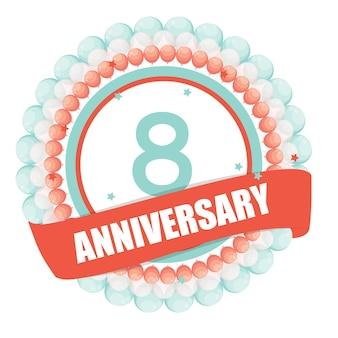 Симпатичный шаблон к 8-летнему юбилею с воздушными шарами и лентой векто