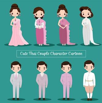 ウェディングカードのデザインのためのかわいいタイのカップルのキャラクター