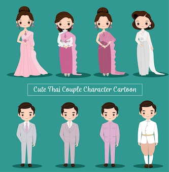Cute thai couple character for wedding card design
