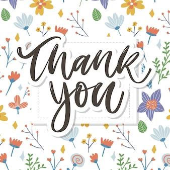 Симпатичные спасибо надписи с цветами
