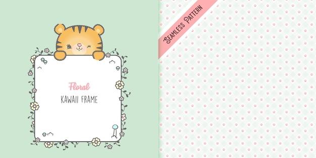 Симпатичная рамка с тигром и цветами с бесшовным рисунком premium