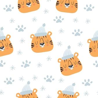 귀여운 호랑이와 눈송이 겨울 완벽 한 패턴입니다. 손으로 그린 귀여운