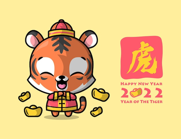 A cute tiger in a chinese traditional outfit is smiling and greeting for chinese new year