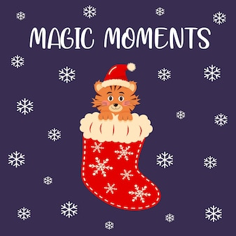 A cute tiger in the christmas sock. magic moments lettering. christmas greeting card.