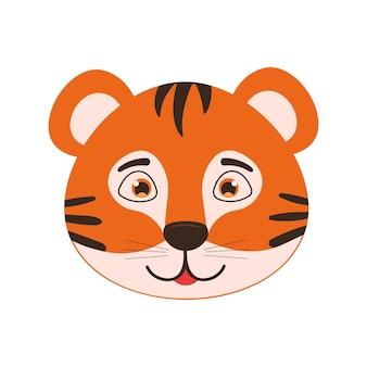 かわいい虎の子の頭面白い動物のキャラクターの顔