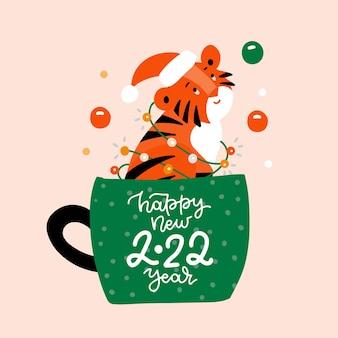 귀여운 호랑이 새끼가 커피 야생 키티 캐릭터 현대 포스터 인쇄용 포스터에 앉아 있습니다.