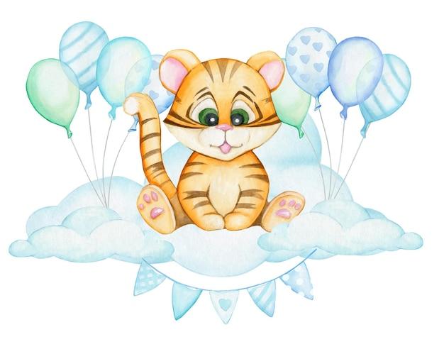 풍선으로 둘러싸인 구름 위의 귀여운 새끼 호랑이. 격리 된 배경에 귀여운, 동물, 만화 스타일.