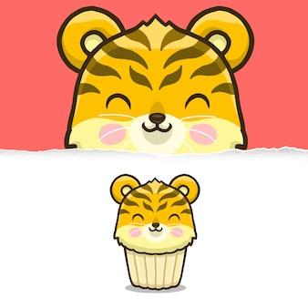 귀여운 호랑이 컵케익, 동물 캐릭터 디자인.