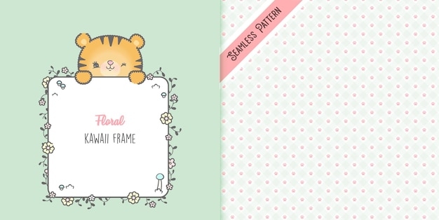 Cute tiger and flowers frame with seamless pattern premium