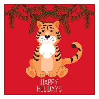 Милый тигр рисованной поздравительных открыток. для новогодних открыток и зимнего дизайна.