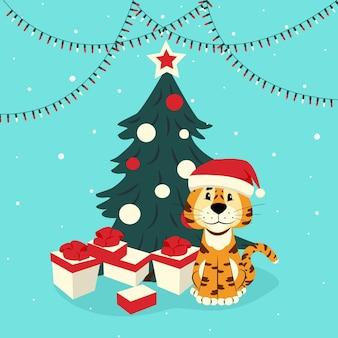 クリスマスツリーの近くのサンタ帽子のかわいい虎中国の旧正月の虎フラットスタイルのベクトル