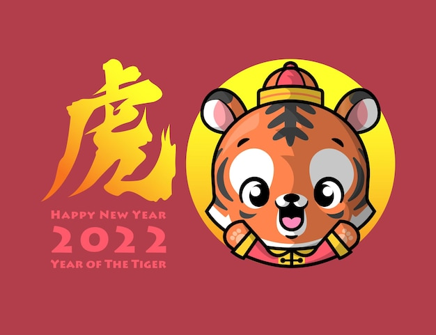 A cute tiger is happy to celebrating the chinese new year