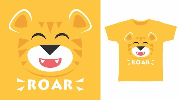 Tシャツのデザインのためのかわいい虎の咆哮