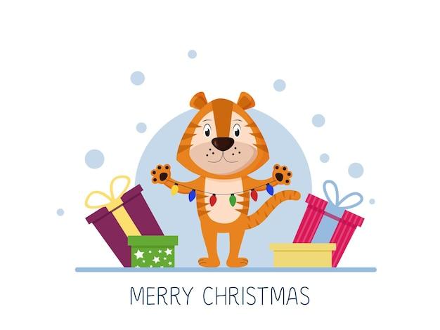 クリスマスの花輪とギフトの中国のカレンダーのシンボルとかわいい虎2022年の新年のシンボル