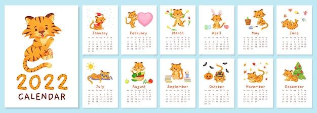 Симпатичные тигры 2022 календарь китайский новый год тигр символ вектор шаблон