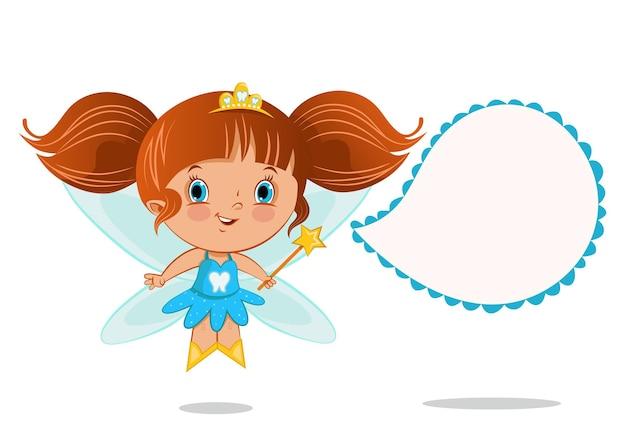 かわいい歯の妖精漫画キャラクターベクトルイラスト