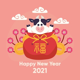 Cute traditional animal korean new year