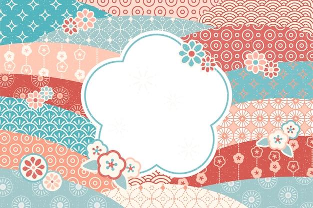 挨拶の言葉のための空白のコピースペースを持つかわいい伝統的な花パターン