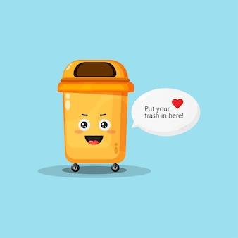 ふきだしにハートのかわいいゴミ箱